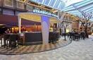 Кофейня Старбакс (Sturbucks)