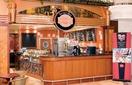 Десерт-кафе (Coffee Shop)