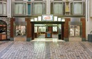 Галерея бутиков (Prominade Store)