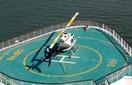 Вертолет (Helicopter)