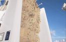 Скалодром (Rock Wall)