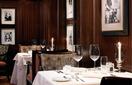 Винный ресторан (Prime)