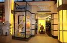 Магазины (Shops)