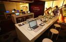 Интернет кафе (Internet Cafe)