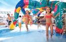 Водные развлечения (H2O zone)
