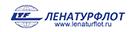 Логотип Ленатурфлот