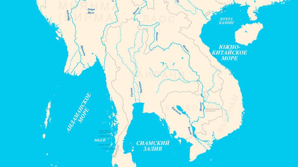Круизы из Камбоджи, Китая и Лаоса