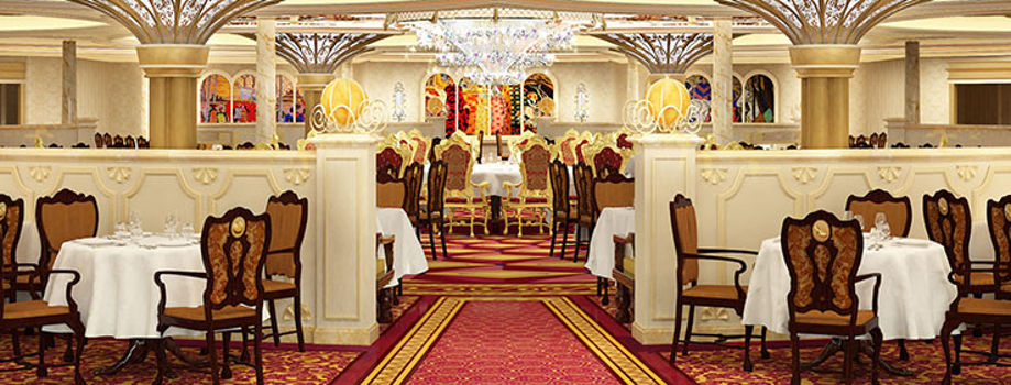 Ресторан Royal Court Menu на Disney Fantasy