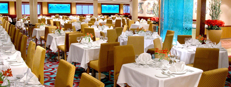 Основной ресторан (Aqua Main Dining Room)